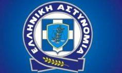 Η Ελληνική Αστυνομία εύχεται Καλές Γιορτές με ένα video.