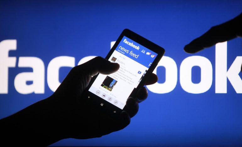 Προσοχή τι ανεβάζετε στο facebook.