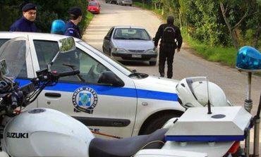 Ανθρωποκυνηγητό για τη σύλληψη των δραστών (upd 1 )