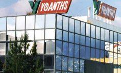 Ο Αλέξης Κούγιας στο STAR για τη ληστεία στην εταιρεία ΥΦΑΝΤΗΣ