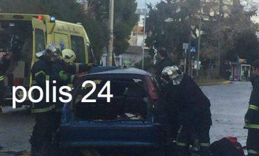Θανατηφόρο ατύχημα τώρα 9.30 στο Ζηρίνειο στην Κηφισια