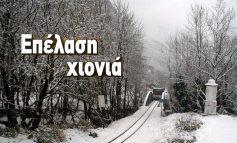 Κύμα χιονιά μέχρι την Πέμπτη. Έκτακτο δελτίο επιδείνωσης καιρού.