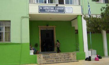 Κλειστό και αύριο 10 Ιανουαρίου το 1ο δημοτικό Νέας Ερυθραίας.