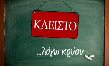 Κλειστά αύριο 10 Ιανουαρίου τα σχολεία σε Αγ. Στέφανο, Διόνυσο, Δροσιά, Κρυονέρι, Ροδόπολη και Σταμάτα.