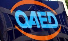 ΟΑΕΔ: Τα 7 νέα προγράμματα που θα γίνουν άμεσα και αφορούν 60.000 ανέργους