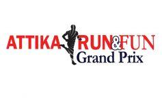 H  Κηφισιά στο αγωνιστικό πρόγραμμα του 4ου Attica Run and Fun grand prix.