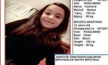 Εξαφανίστηκε 12χρονη στο Πασαλιμάνι. Κοινοποιήστε !