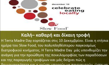 Terra Madre Day. Καλή καθαρή και δίκαιη τροφή