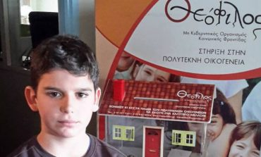 «Γροθιά» στο στομάχι η έκθεση του 12χρονου Άγγελου