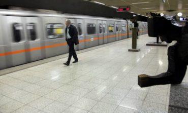 Χωρίς μετρό σήμερα η Αθήνα, από τις 12 το μεσημέρι έως τις 4 το απόγευμα