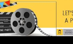 Cinema maske party απόψε, 11/02  στο Ισόγειο στην Κηφισιά