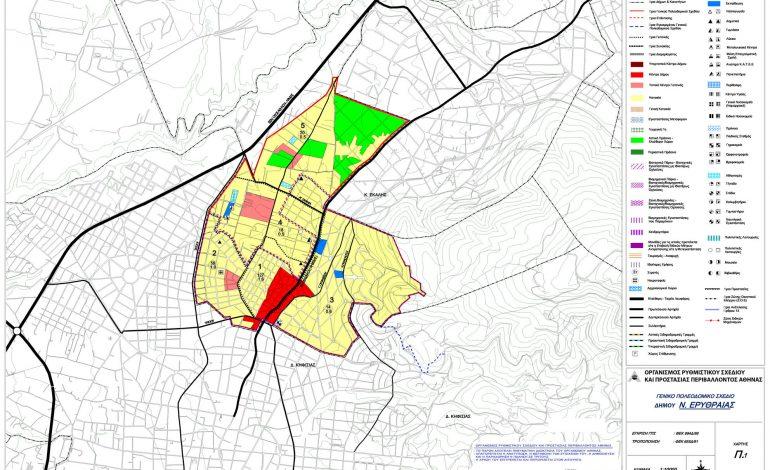 Αναθεώρηση των χρήσεων γης του Ρυμοτομικού Σχεδίου Νέας Ερυθραίας