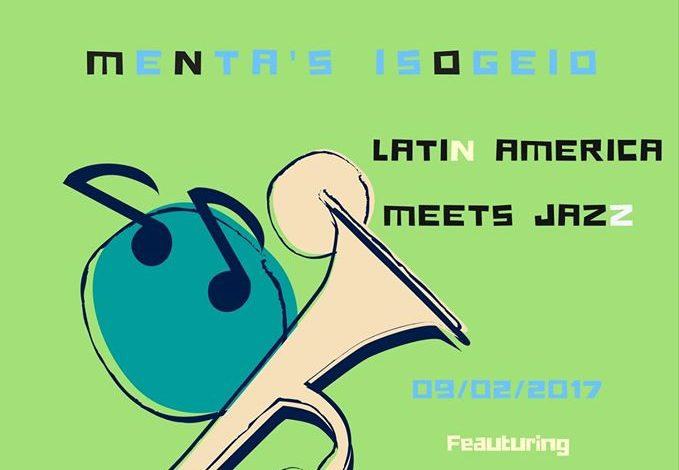 Latin βραδιά σήμερα 9 Φεβρουαρίου στο χώρο τέχνης Ισόγειο στην Κηφισιά.