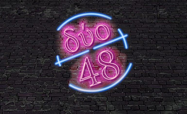 Κλείνει το Δύο48 στην Κηφισιά με παράπονα…