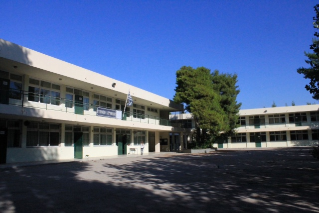 Σύλλογος Γονέων & Κηδεμόνων Γυμνασίου Νέας Ερυθραίας. Ανακοίνωση.