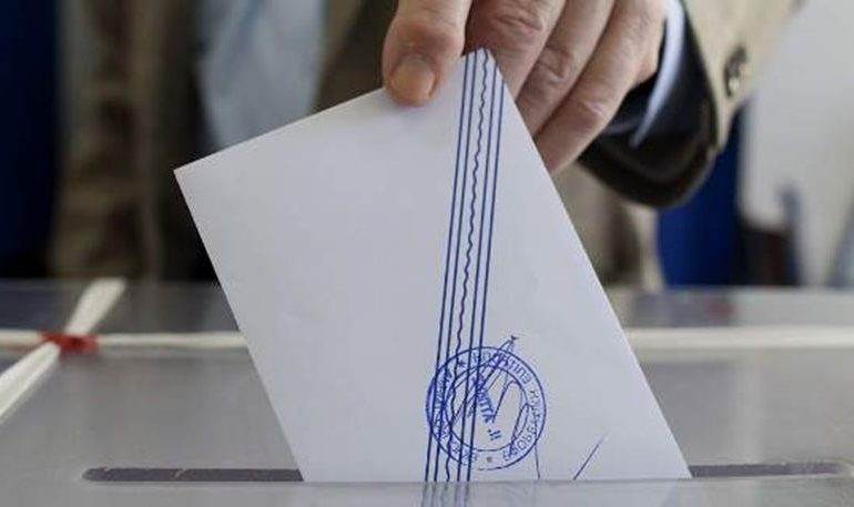 Προβάδισμα 16,5% μονάδων για τη ΝΔ σε νέα δημοσκόπηση