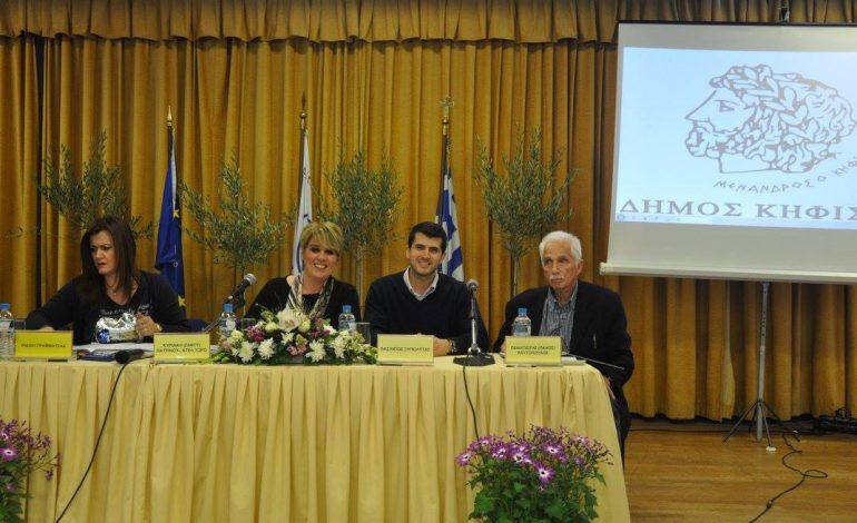 Νέο Προεδρείο στο Δημοτικό Συμβούλιο του Δήμου Κηφισιάς