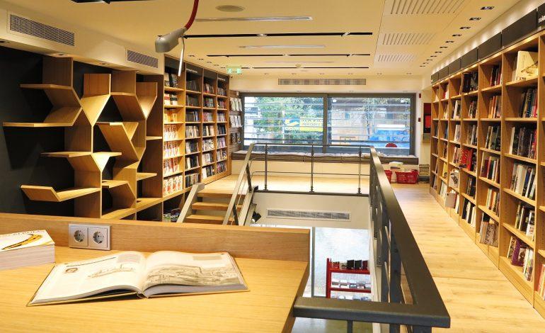 Κύκλος διαλέξεων σήμερα 15 Μαρτίου στο βιβλιοπωλείο Ευριπίδης στην Κηφισιά
