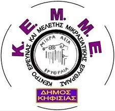 Διαχείριση Συγκρούσεων με την Υρώ Βάζου. Σήμερα 29/03 στο ΚΕΜΜΕ