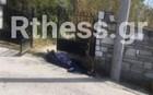 Άφησαν πτώμα ηλικιωμένου για ώρες στην άκρη του δρόμου