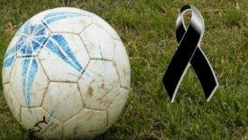 Απίστευτο: Προπονητής κακοποίησε και δολοφόνησε 10χρονο παίκτη του