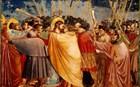 Γιατί ο Ιούδας φίλησε τον Ιησού;
