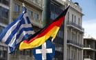 Η Γερμανική Υπηρεσία Πληροφοριών κατασκόπευε και την Ελλάδα