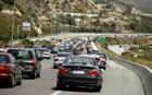 Καλή είδηση: Ούτε ένα τροχαίο δυστύχημα κατά την έξοδο του Πάσχα