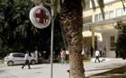 Κρήτη: Στο νοσοκομείο δύο άνδρες μετά από επίθεση πιτ μπουλ