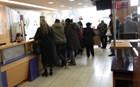 Ουσιαστικότερα μέτρα αποτροπής των ληστειών ζητούν οι τραπεζοϋπάλληλοι