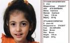 Ο πατέρας στραγγάλισε την 6χρονη Στέλλα και την πέταξε στα σκουπίδια