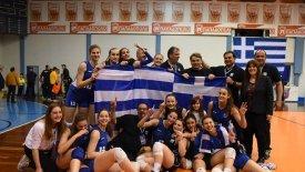 Προκριματικός Όμιλος Ευρωπαϊκού πρωταθλήματος U16: Στην τελική φάση η Εθνική παγκορασίδων!