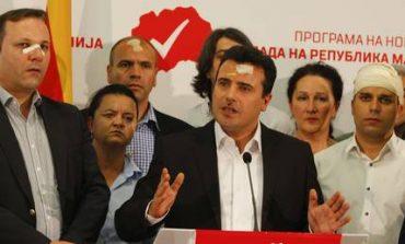Σκόπια: Η αντιπολίτευση εξήγγειλε τη σύσταση κυβέρνησης παρά το κλίμα έντασης