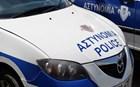 Τέσσερις συλλήψεις για την απαγωγή της 4χρονης στην Κύπρο