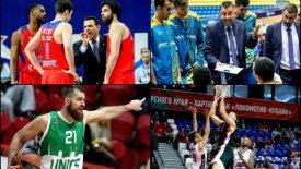 Το τρόπαιο που θέλουν οι Έλληνες της VTB League! (pic)