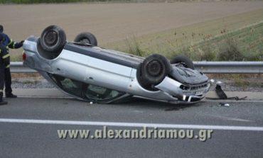 ΦΩΤΟΓΡΑΦΙΕΣ: Ανατροπή αυτοκινήτου στην Εγνατία Οδό