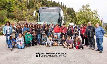 Οι μαθητές της Λέσχης Φωτογραφίας του 2ου Γυμνασίου Κηφισιάς στη Λακωνία