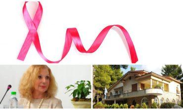 3 Απριλίου διάλεξη Ο Καρκίνος του Μαστού στη Βίλα Κώστα.