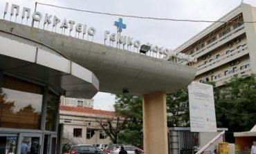 Άγριο έγκλημα στη Θεσσαλονίκη: Δηλητηρίασε ή έπνιξε την ερωμένη του ο γιατρός στο «Ιπποκράτειο»;