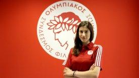 Ανακοίνωσε την πρώην πασαδόρο του Παναθηναϊκού, Χαρά Παπαδοπούλου, ο Ολυμπιακός!
