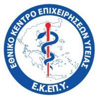 Ασκήσεις Ετοιμότητας Ευρείας Κλίμακας Νοσοκομείων 6ης Υ.ΠΕ