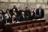 Βουλή: Διάσκεψη των προέδρων για επιβολή ποινής σε Κασιδιάρη και ΧΑ