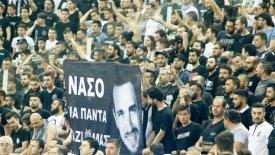 Δεν ξεχνούν το Νάσο οι οπαδοί του ΠΑΟΚ