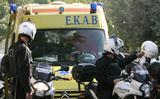 Θρίλερ στην Κυψέλη: Βρέθηκε μαχαιρωμένος νεαρός στη μέση του δρόμου