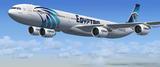 Θρίλερ χωρίς τέλος: Δεν βρέθηκαν ίχνη εκρηκτικών στα θύματα της EgyptAir