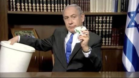 Ισραήλ: «Προπέτασμα καπνού» η νέα διακήρυξη της Χαμάς