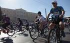 Κλειστό το κέντρο για τον Ποδηλατικό Γύρο της Αθήνας