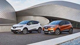 Ξεκινούν οι πωλήσεις του ανανεωμένου Renault Captur (vid+pics)
