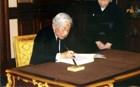 Ο Ακιχίτο ο πρώτος Ιάπωνας αυτοκράτορας που θα παραιτηθεί εδώ και 2 αιώνες