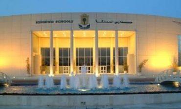 Σαουδική Αραβία: Καθηγητής άνοιξε πυρ σε σχολείο στο Ριάντ – Δύο νεκροί